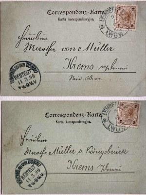 2 pocztówki LWÓW