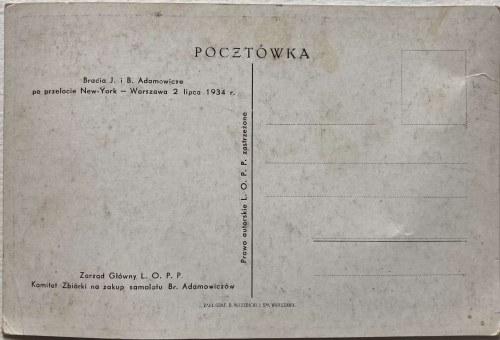 Pocztówka Wyd. L.O.P.P - BRACIA ADAMOWICZE