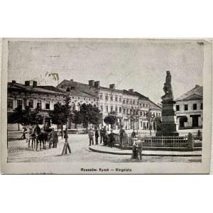 Pocztówka - Rzeszów Rynek