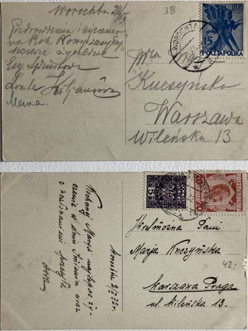 Zestaw 3 pocztówek z Worochta