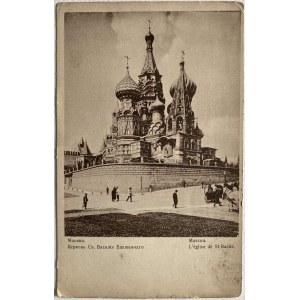 Zestaw 11 pocztówek - Moskwa przed rewolucją