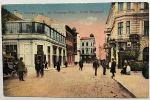 Pocztówka Tarnopol