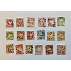 Turyngia. 18 znaczków stemplowanych