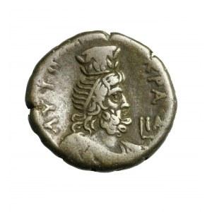RZYM-CESARSTWO - prowincja EGIPT NERON(54-68 AD)