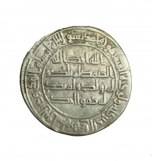 UMAJJADZI-941-132 AH=661-750 AD