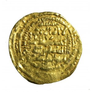 ZENGIDZI-z Mosulu Nasir al din Mahmud (615-631 AH)