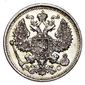Rosja, Mikołaj II, 20 kopiejek 1914 BC, St. Petersburg
