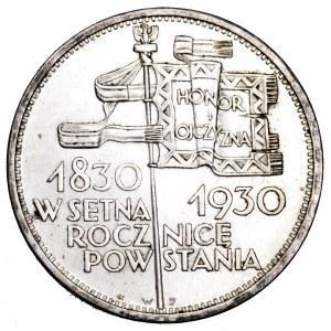 II Rzeczpospolita, 5 złotych 1930, Sztandar - płytki