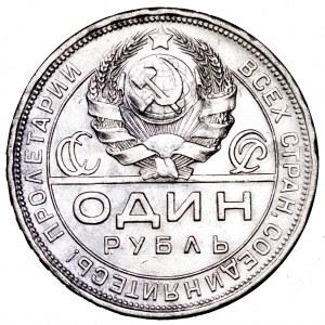 ZSRR, rubel 1924 PŁ