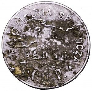 II Rzeczpospolita, 1 złoty Spółdzielni Spożywczej 24 Batalionu KOP ,,Sejny