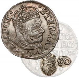 Stefan Batory, Trojak Olkusz 1580 - bez herbu podskarbiego - PIĘKNY