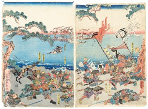 Utagawa Yoshitora (Aktywny 1836-1887), Bitwa pod Yashima, ok. 1850