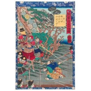 Utagawa Yoshitsuya (1822-1866), Sarunosuke prosi by mógł służyć rodzinie Oda, 1864