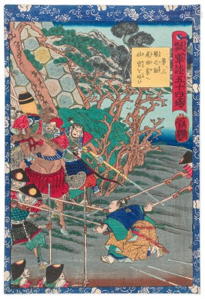 Utagawa Yoshitsuya I