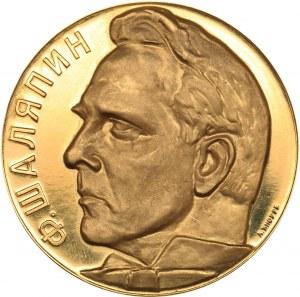Russia - USSR medal F.I. Chaliapin 1965