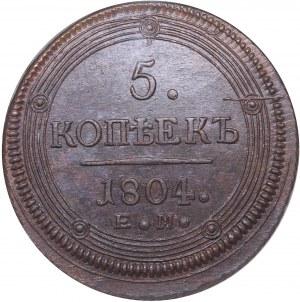 Russia 5 kopeks 1804 ЕМ ЕМ NGC MS 65 BN