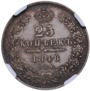 Russia 25 kopeks 1848 СПБ-НI NGC MS 64+