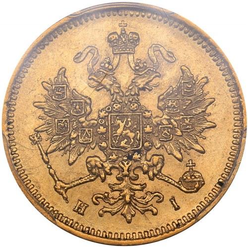 Russia 3 roubless 1874 СПБ-НI PCGS AU 55