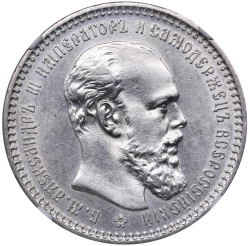 Russia Rouble 1894 АГ NGC MS 60
