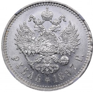 Russia Rouble 1897 ** NGC MS 63