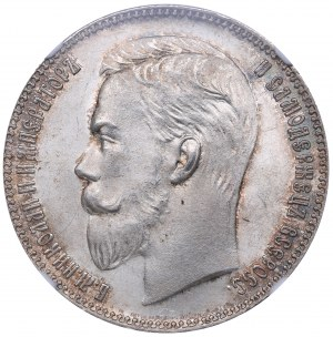 Russia Rouble 1906 ЭБ NGC MS 65