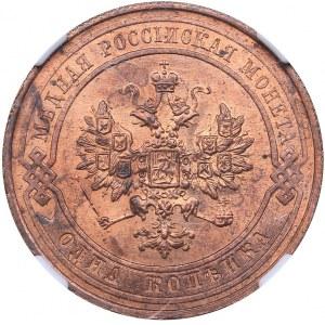 Russia 1 kopeck 1911 СПБ NGC MS 64 RB
