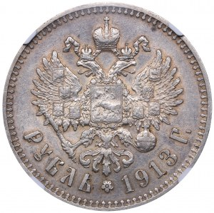 Russia Rouble 1913 ЭБ NGC AU 58