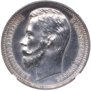 Russia Rouble 1913 ЭБ NGC PROOF Details