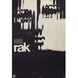 Marek FREUDENREICH, Plakat do filmu RAK, 1972