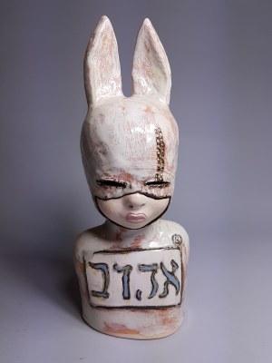 Iwo Rynkiewicz, Dzieciak LOVE (w języku hebrajskim)
