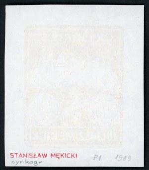 Mękicki, Juliusz - Ekslibris numizmatyczny