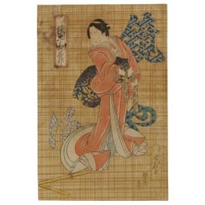 Hasegawa Sadanobu (1809-1879), Aktor Bando Jutaro jako pani Iwafuji w sztuce