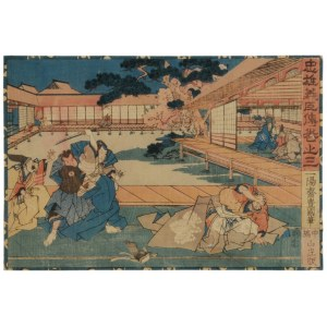 Utagawa Kunisada (1786-1864), Opowieść o wiernych samurajach, ok. 1847