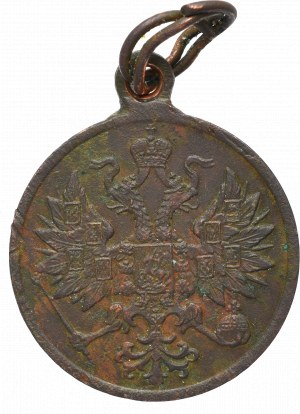 Russia, Alexander II, Medal for January Uprising 1863-64
