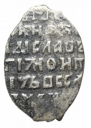 Władysław IV Waza, Kopiejka Moskwa