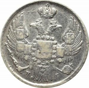 Zabór rosyjski, Mikołaj I, 15 kopiejek=1 złoty 1840 - rzadkość ZLOTY