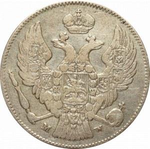 Zabór rosyjski, Mikołaj I, 30 kopiejek=2 złote 1836