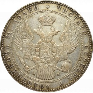 Poland under Russia, Nicholas I, 1-1/2 rouble=10 zloty 1836