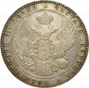 Zabór rosyjski, Mikołaj I, 1-1/2 rubla=10 złotych 1836, Warszawa
