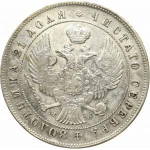 Poland under Russia, Nicholas I, Roubl 1844, Warsaw