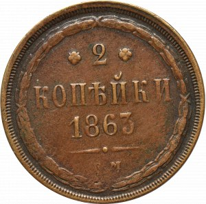 Zabór rosyjski, Aleksander II, 2 kopiejki 1863