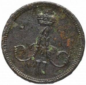 Poland under Russia, Alexander II, 1/4 kopeck 1861