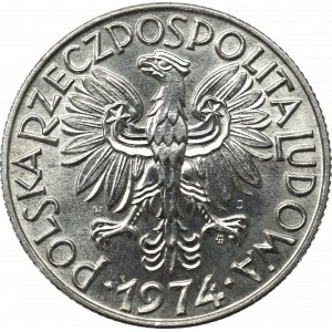 Peoples Republic of Poland, 5 zloty 1974 - mint error