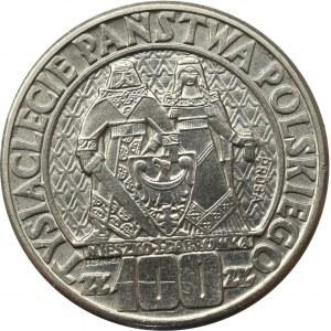 PRL, 100 złotych 1960 Mieszko i Dąbrówka Próba nikiel