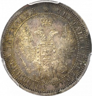 Russia, Alexander II, Poltina 1858 ФБ - PCGS AU55