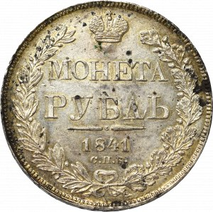 Rosja, Mikołaj I, Rubel 1841 НГ