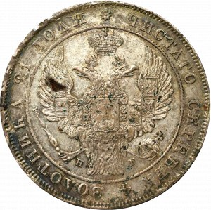 Russia, Nicholas I, Rouble 1837 НГ