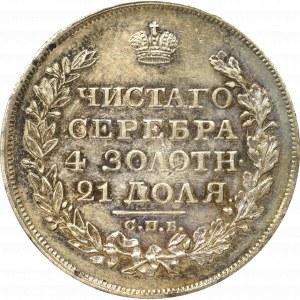 Rosja, Aleksander I, rubel 1823 ПД