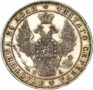 Rosja, Mikołaj I, Rubel 1849 ПА