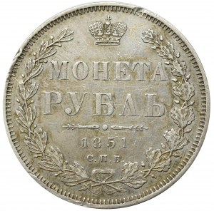 Russia, Nicholaus I, Rouble 1851 ПА
